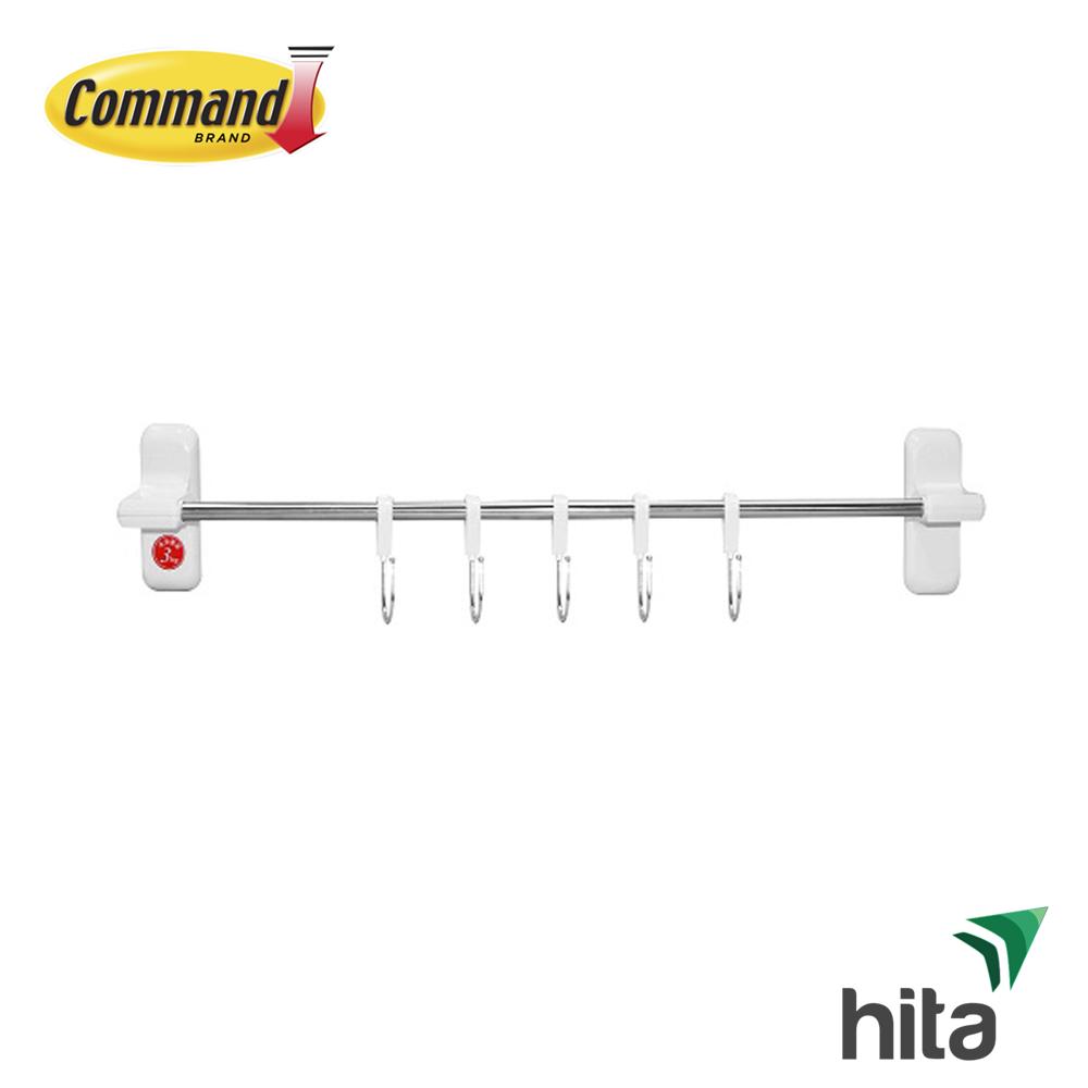 Phụ kiện móc dùng cho thanh treo dụng cụ nhà bếp Command 3M 7100090488