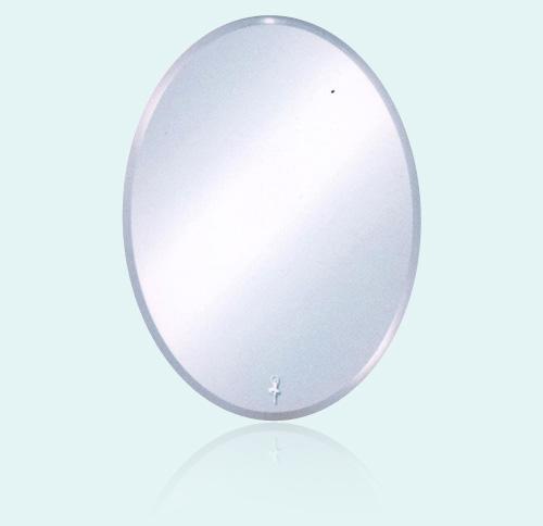Gương phòng tắm hình oval Bale 45 x 60cm
