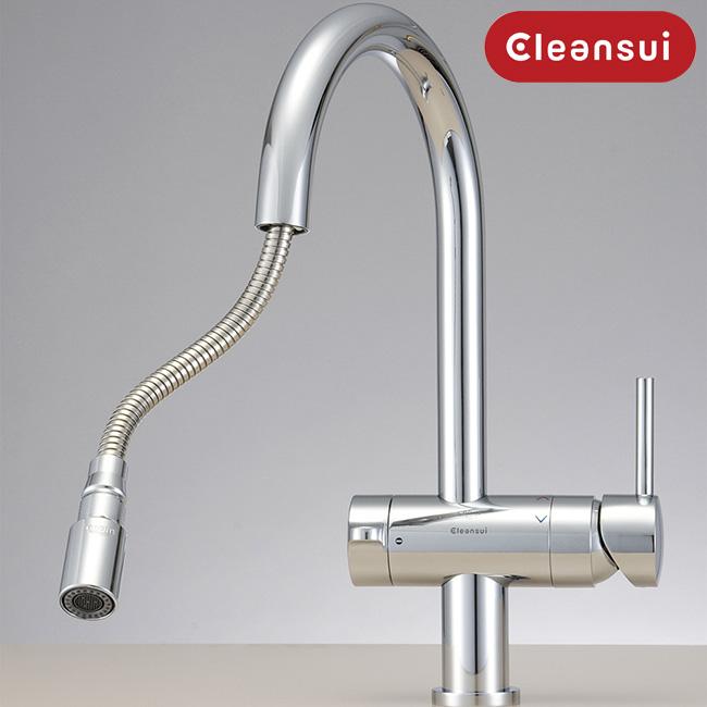 Máy lọc nước dưới bồn rửa Mitsubishi Cleansui EU201 lắp trong tủ bếp để ngầm