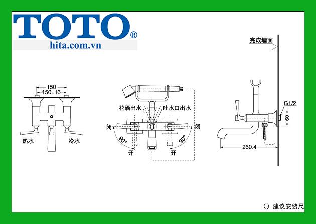 Bộ sen tắm Toto DM207CF