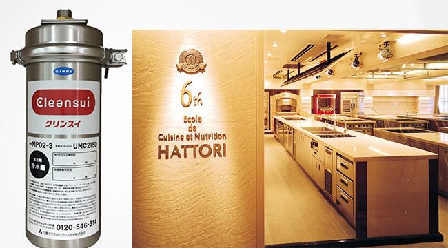 Cao đẳng Dinh dưỡng Hattori - Bác sĩ Y khoa Kosuke Hattori