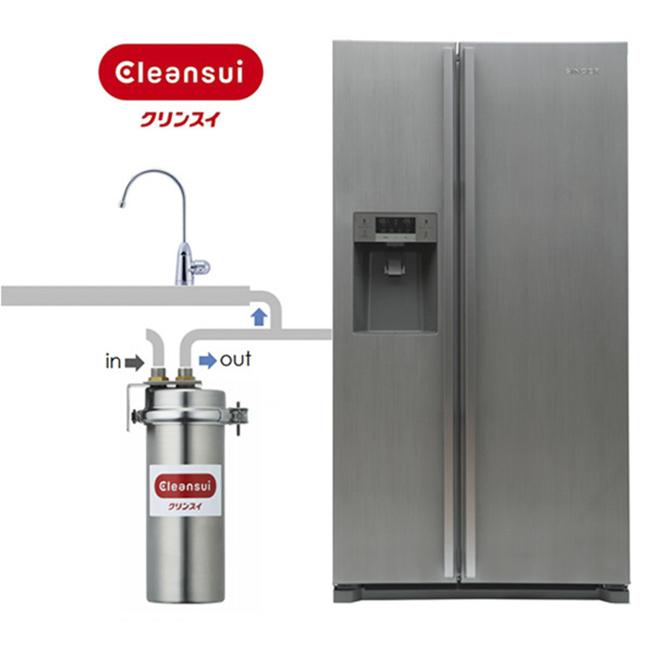 Báo giá máy lọc nước Mitsubishi Cleansui MP02-4 công suất lớn 50l/h