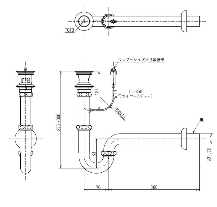 Thông số kĩ thuật bộ xả và ống thải chữ P TOTO T7PW1