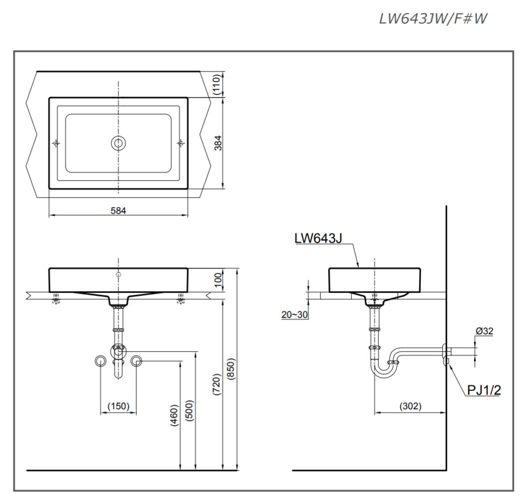 Thông số kĩ thuật lavabo đặt bàn TOTO LW643JW/F