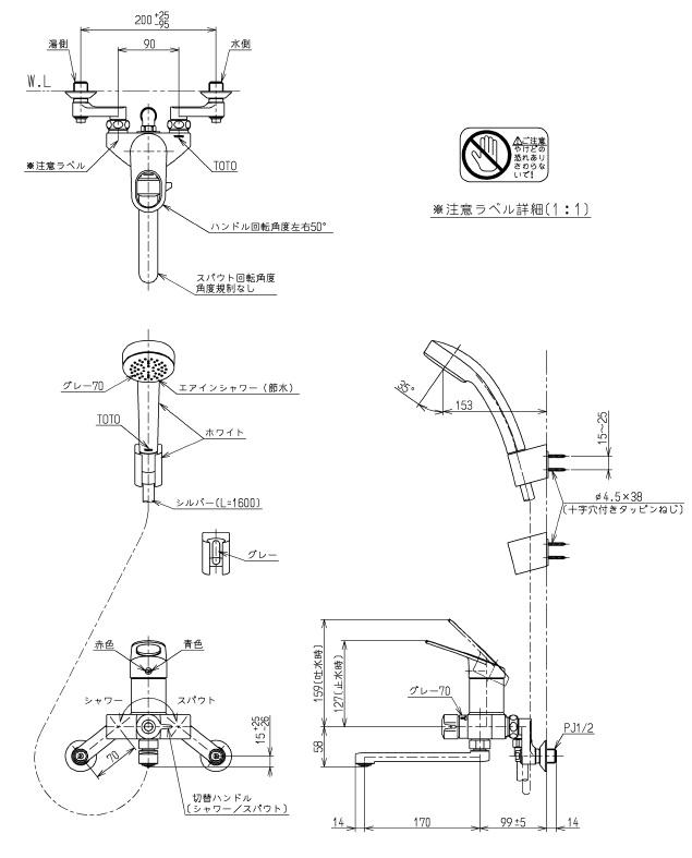 Thông số kĩ thuật Sen tắm nóng lạnhNhật Bản TOTO TMGG30E