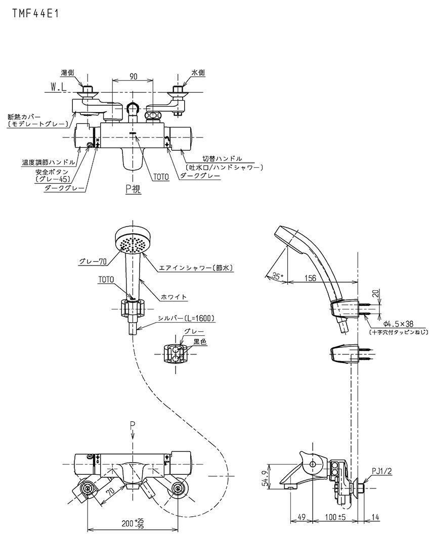 Bản vẽ kĩ thuật sen tắm Nhật TMF44E1R