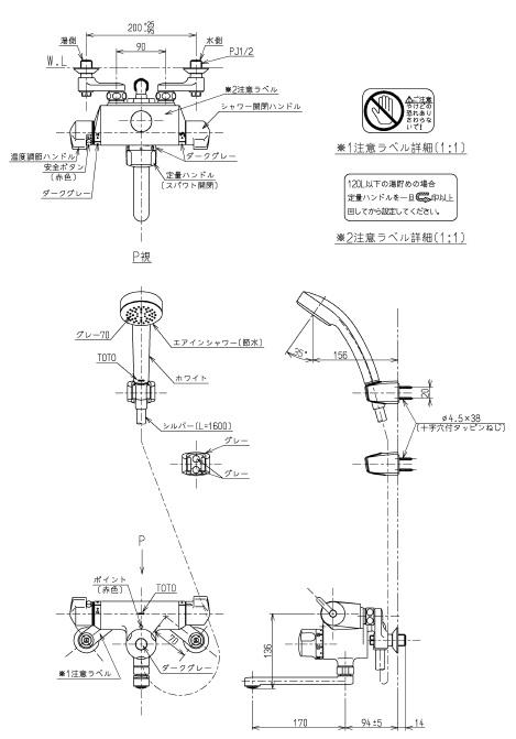 Thông số kĩ thuật vòi sen tắm nhiệt độ TOTO  TMF47E1R