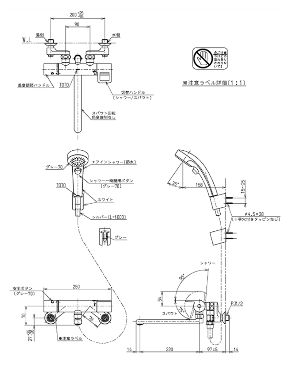 Thông số kĩ thuật sen tắm nhiệt độ TOTO TMGG40LEWR