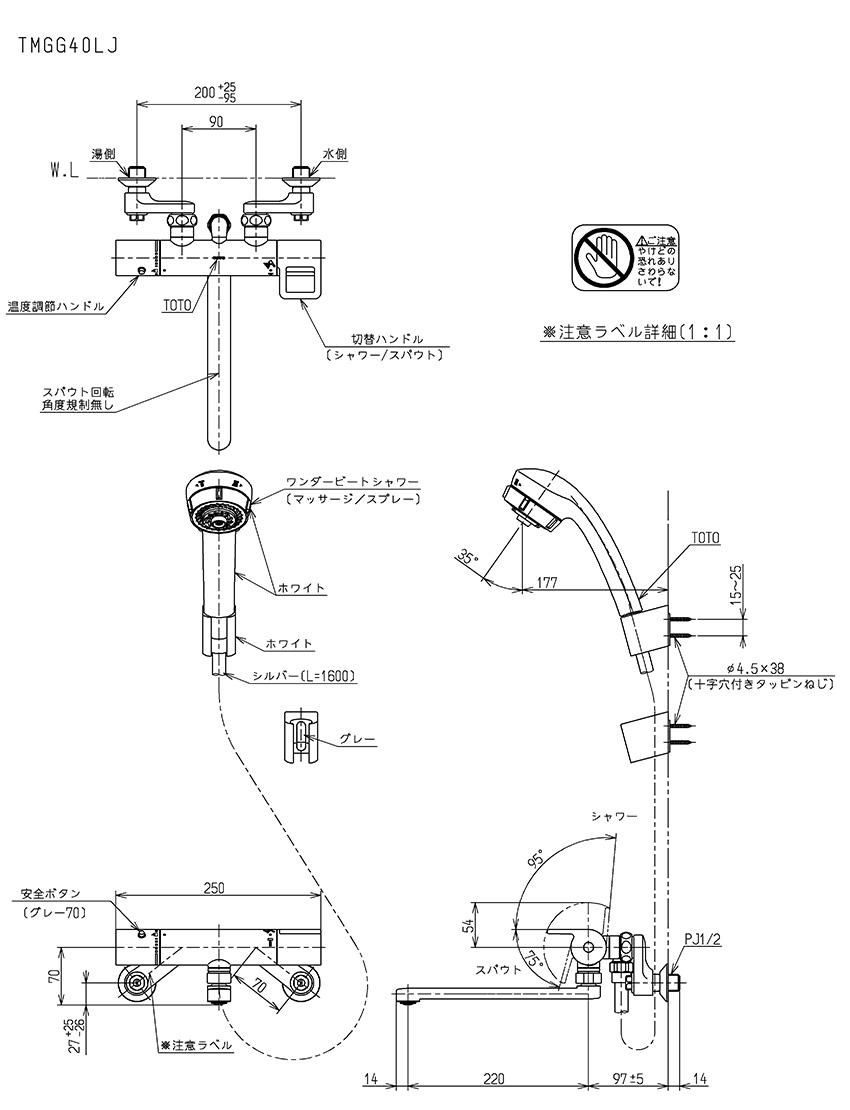 Thông số kĩ thuật sen tắm nhiệt độ TOTO TMGG40LJ