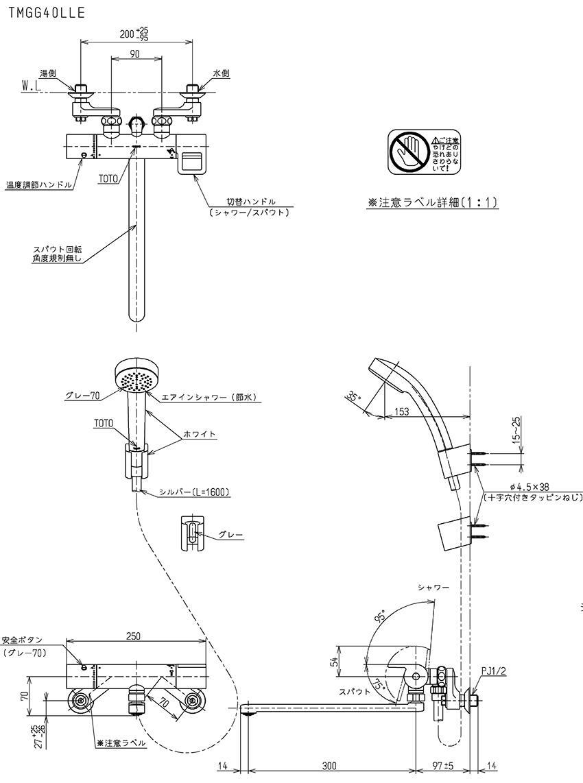TSKT sen tắm nhiệt độ nội địa Nhật Bản TOTO TMGG40LLE
