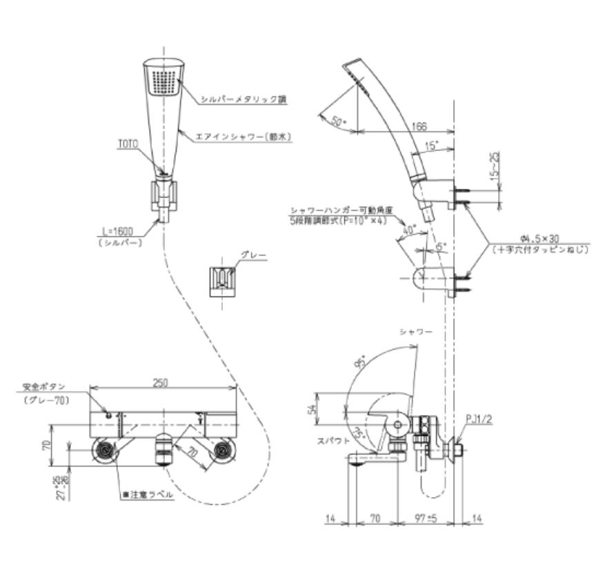 Thông số kĩ thuật vòi sen tắm TOTO TMGG40SECS