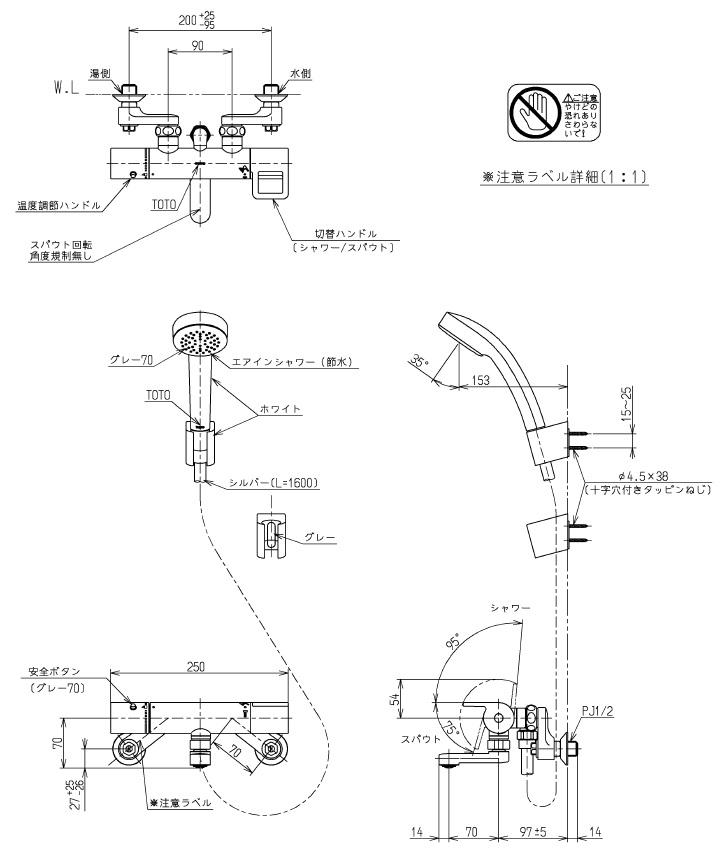 Thông số kĩ thuật sen tắm nhiệt độ TOTO TMGG40SER