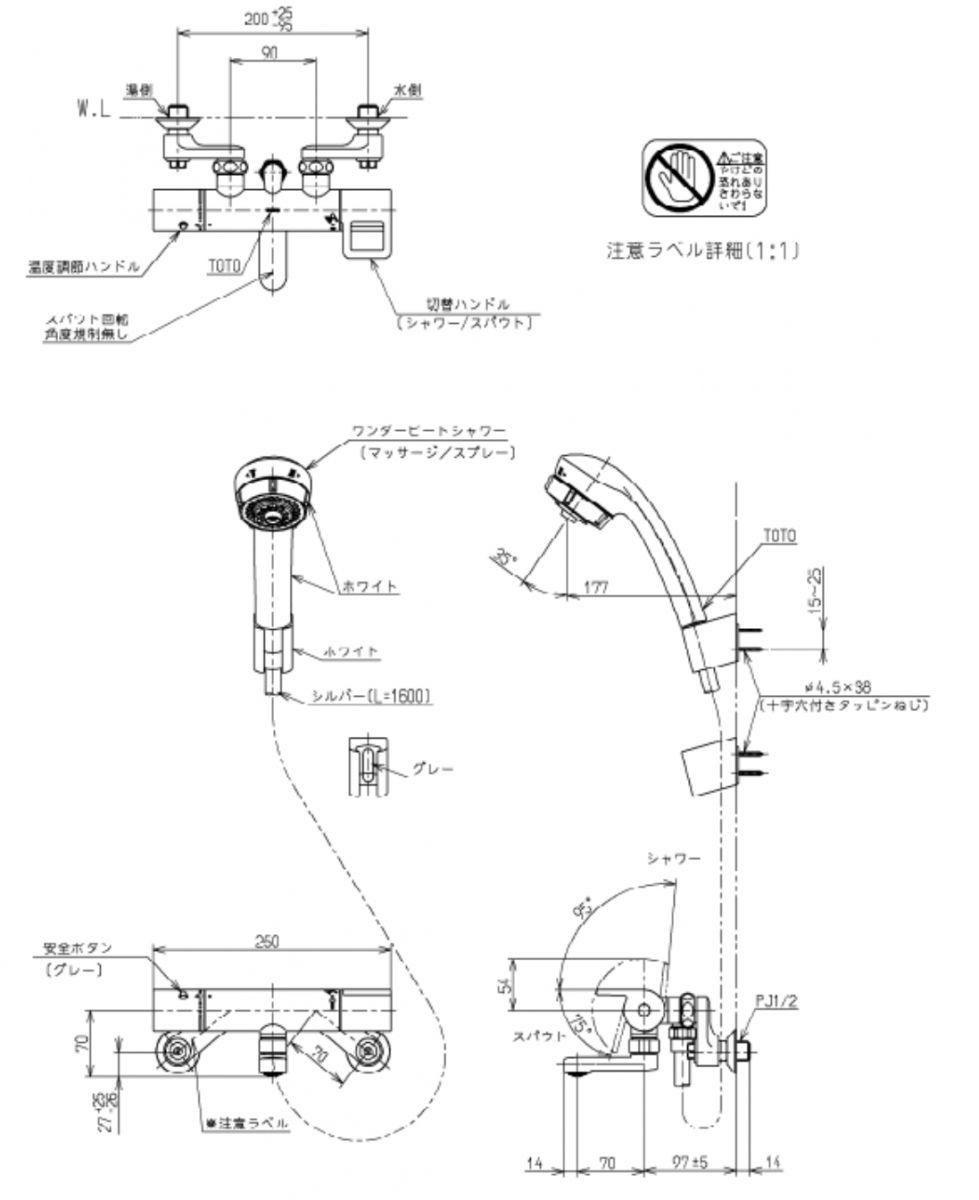 Thông số kĩ thuật sen tắm TOTO Nhật Bản TMGG40SJ