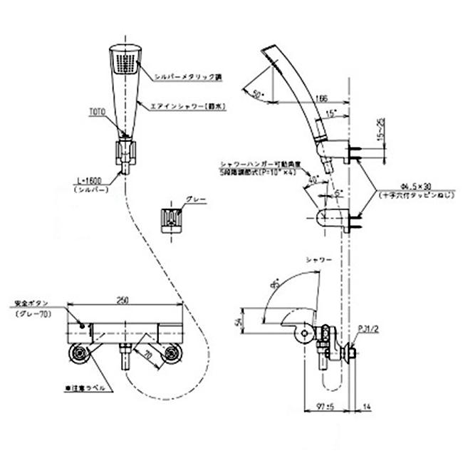 Thông số kĩ thuật sen tắm Nhật Bản TOTO TMGG44ECR