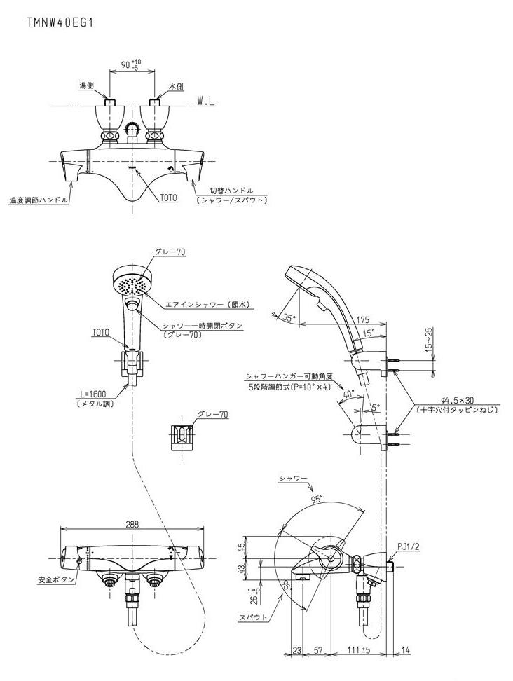 Bản vẽ kĩ thuật sen tắm nhiệt độ TOTO TMNW40EG1