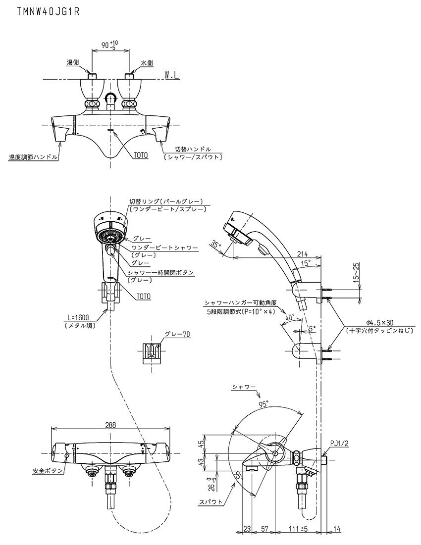 Bản vẽ kĩ thuật sen tắm nhiệt độ TOTO TMNW40JG1R
