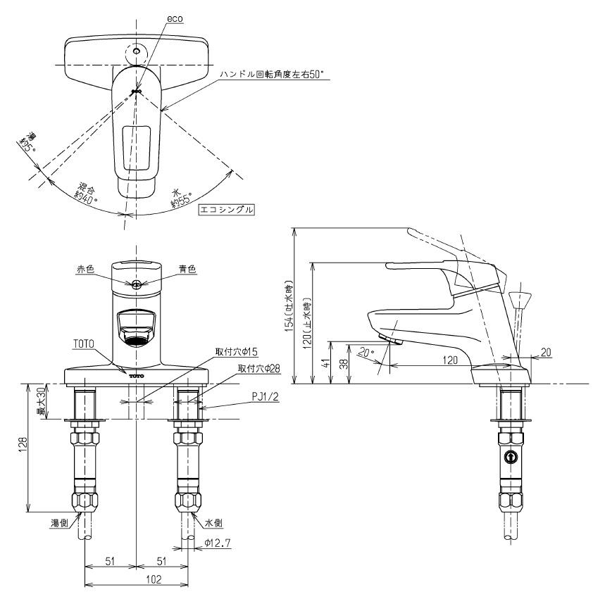 Thông số kĩ thuật vòi chậu lavabo TOTO TLHG30AE