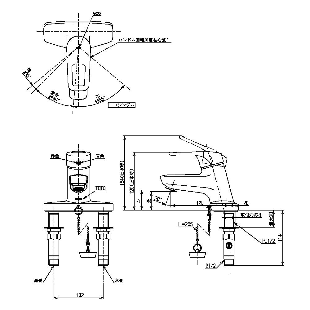 Thông số kĩ thuật vòi lavabo toto TLHG30EG