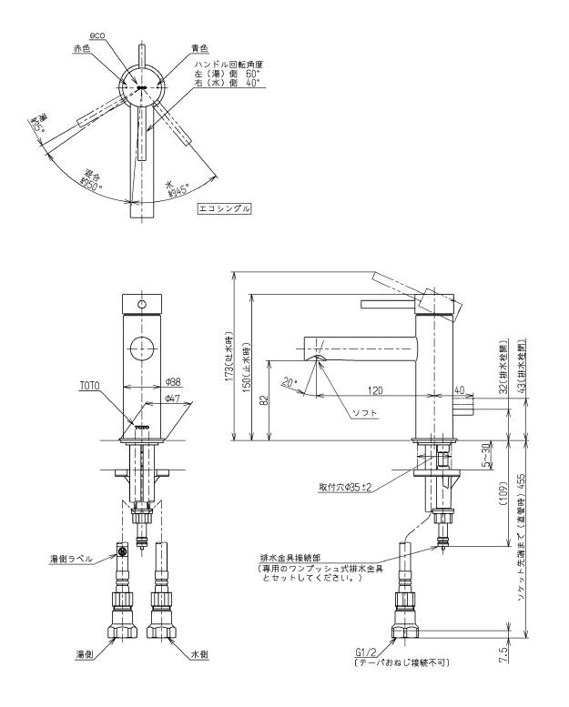 Thông số kĩ thuật Vòi chậu lavabo nóng lạnh TOTO Nhật Bản TLCC31ER/T7PW1