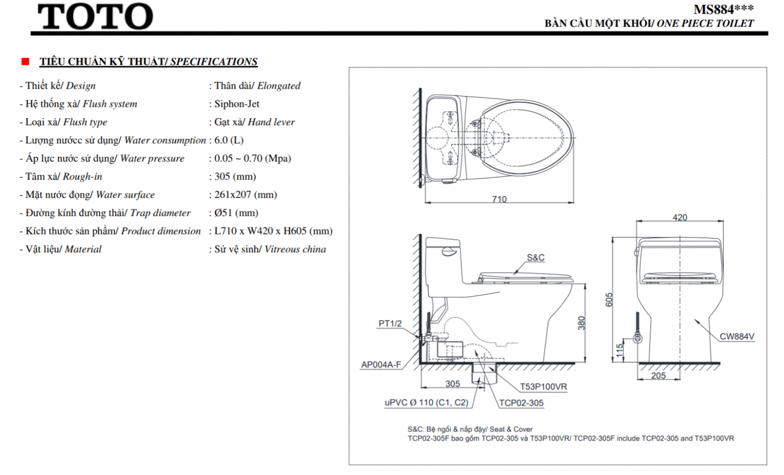 thông số kĩ thuật bồn cầu 1 khối toto washlet MS884