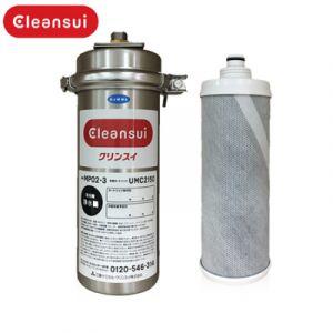 Thiết bị lọc nước Mitsubishi Cleansui công nghiệp