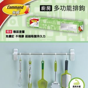 Thanh treo dụng cụ nhà bếp bằng nhựa Command 3M