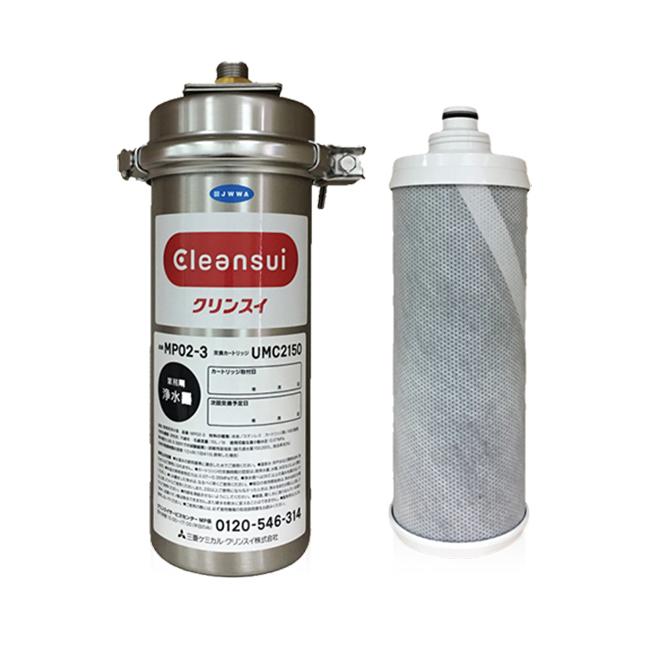 Thiết bị lọc nước Mitsubishi Cleansui công nghiệp MP02-3
